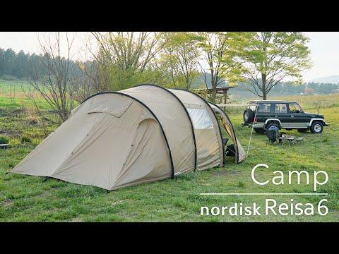 Cắm trại với một người bạn - Thưởng thức các vì sao và nấu ăn ở Tây Nguyên(Nordisk Reisa 6)