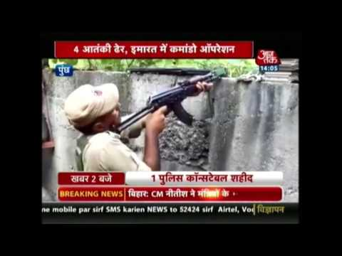 Terrorists Start Firing From A House In Poonch Sector, Kashmir