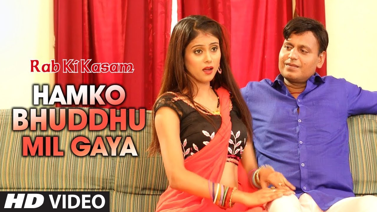 Hamko Bhuddhu Mil Gaya Video Song New Hindi Movie Rab Ki