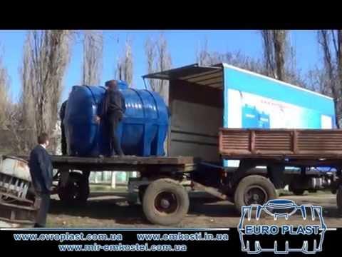 Пластиковые  емкости для перевозки и транспортировки воды
