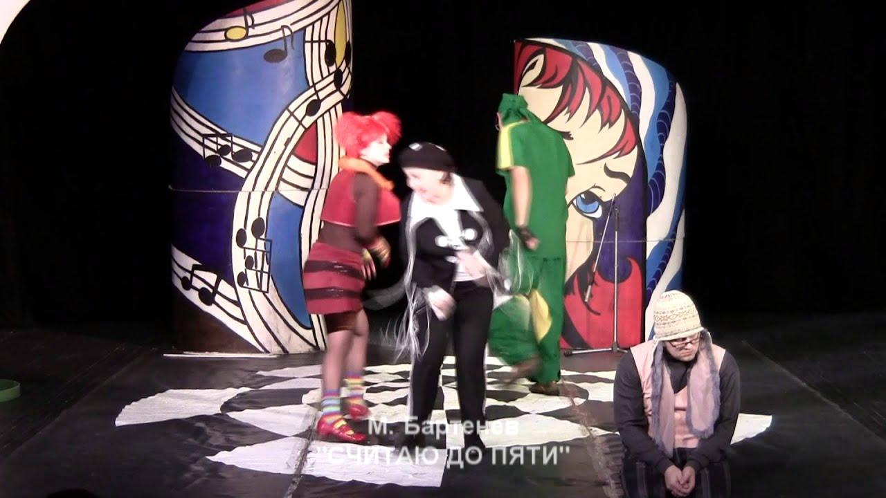 pop-art-teatr