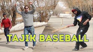 I played Tajik Baseball AKA LASH | DD Tajikistan VLOG 6