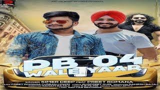 PB 04 WALE YAAR * SIMER DEEP FT.PREET ROMANA * LATEST PUNJABI SONG * RAFTAR MUSIC RECORDS