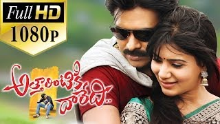 Repeat youtube video Attarintiki Daredi Full Length Telugu Movie || DVD Rip...