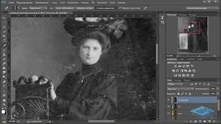 Photoshop для чайников. Урок 1-1.  Реставрация старого снимка. Реставрация. (Екатерина Любимова)