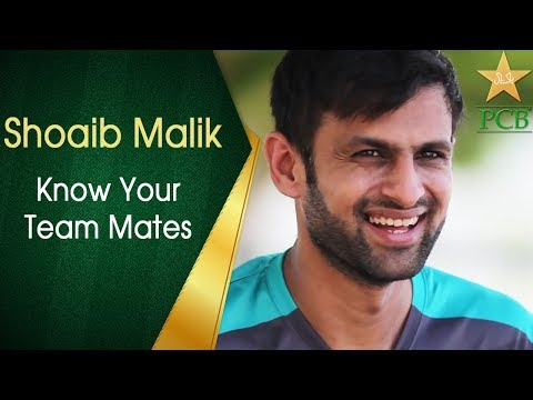 Know Your Teammate | Mohammad Hafeez and Shoaib Malik | PCB