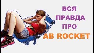 видео Тренировка для новичка. Денис Гусев