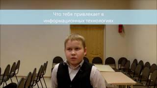 Презентация компьютерного клуба VolBIT в 26 школе Вологды