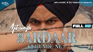 Sardaar Ki Hunde Ne (Full Song) - Ajit Singh | Kalla Maan | Sony Thulewal | Mp4 Music