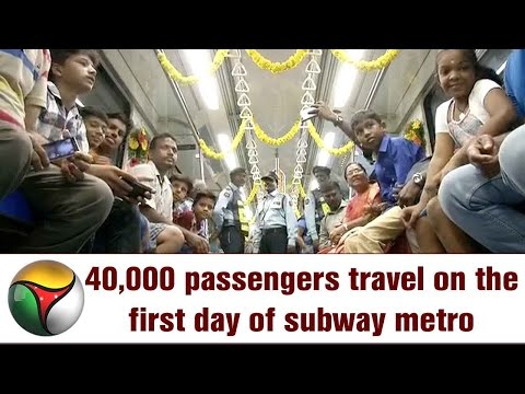 40,000 passengers travel on the first day of subway metro in Chennai