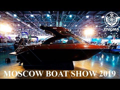 Верфь ENIGMA представляет катера на выставке MOSCOW BOAT SHOW 2019
