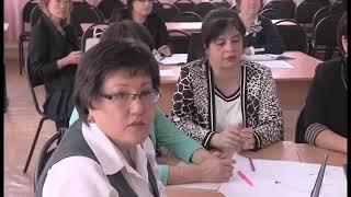 Филиал АО НЦПК Өрлеу ИПК ПР по Карагандинской области