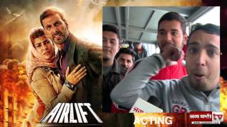 Public Movie Review : Airlift