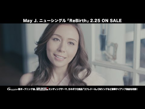 May J. / 『Wishes come true - 咲き誇る花たちに - 』[2/25発売 SG『ReBirth』収録] MUSIC VIDEO