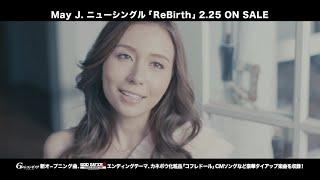 タイトル:ReBirth 発売日:2015年2月25日 商品形態:シングル May J.の7枚目となるオリジナル・シングル『ReBirth』は話題のタイアップ曲を多数収録した重要作。