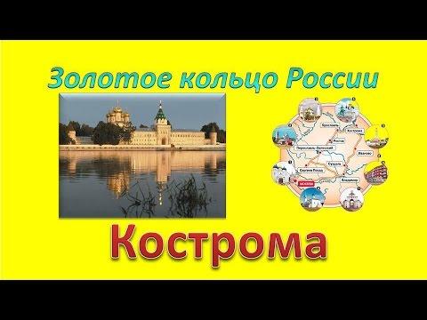 знакомства в городе костроме и области