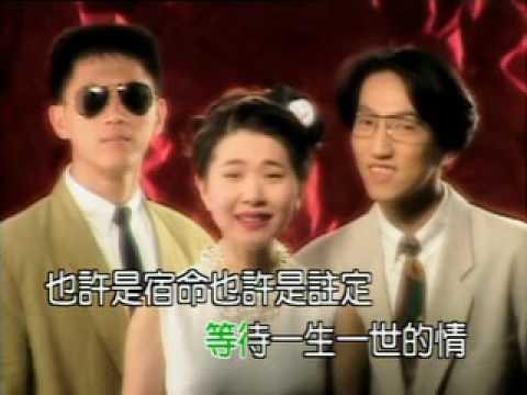 優客李林VS張清芳-出嫁