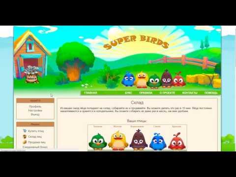 Стратегия заработка на игре Super Birds.