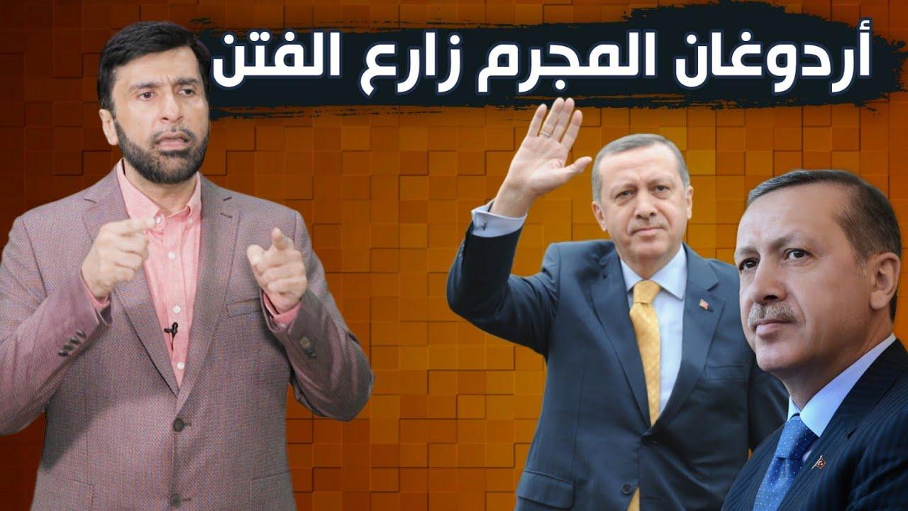 الديكتاتور أردوغان يحول مسجد آياصوفيا إلى مرقص وخمارة د.عبدالعزيز الخزرج الأنصاري