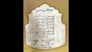 Sufi Mohammad Barkat Ali Naat Wo Karam Chaien By Tahir Qadri   YouTube