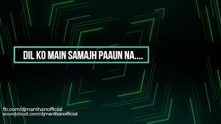 Pal   Arijit Singh   Lyrical   Karaoke   DJ Manthan 2018