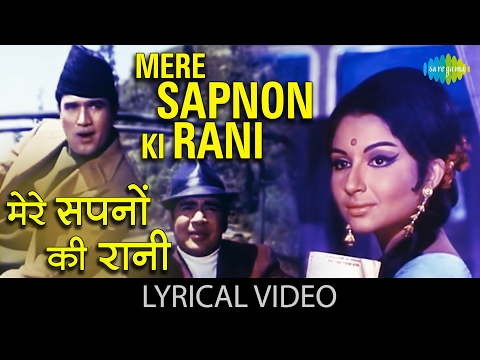 Mere Sapno Ki Rani with lyrics|मेरे सपनो की रानी गाने क बोल |Aradhna| Sharmila Tagore, Rajesh Khanna