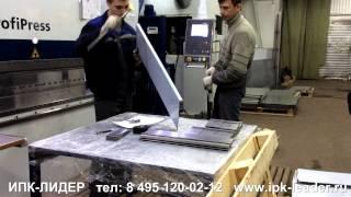 видео Листы из нержавеющей стали