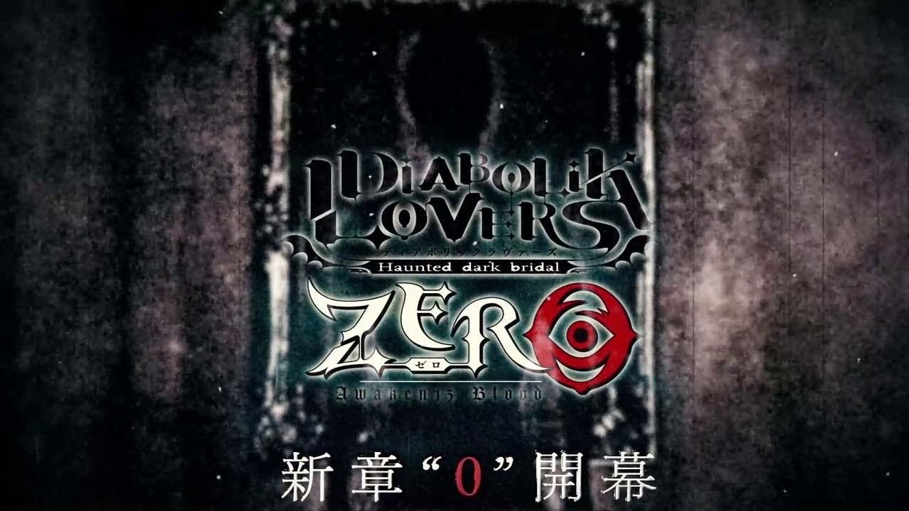 Diabolik Lovers ZERO? Nuevo projecto 2018