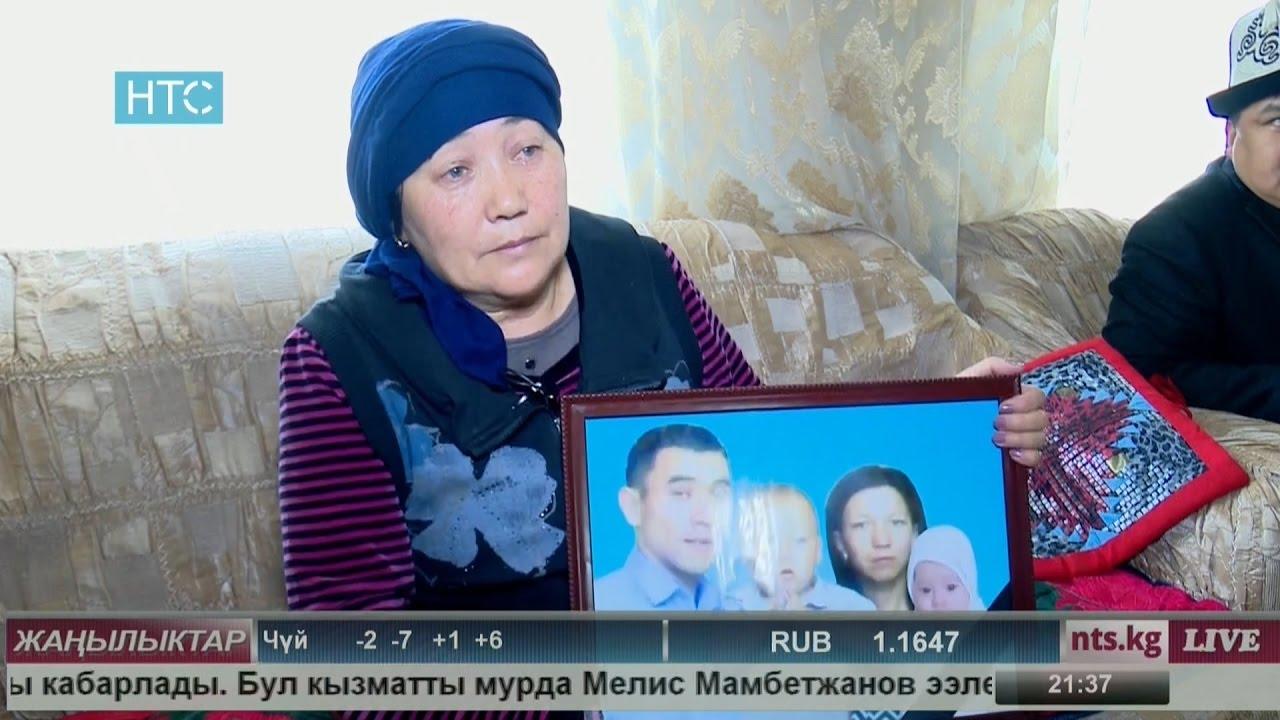 #Жаңылыктар / 20.01.17 / Кечки чыгарылыш / #НТС / #Кыргызстан