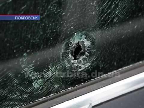 У Покровську розстріляли чоловіка
