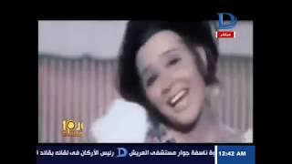 """حصرياً   كواليس اغنية """" ياواد ياتقيل """" وسبب اختيار حسين فهمي لفيلم """"خلي بالك من زوزو """"مع سعاد حسني"""