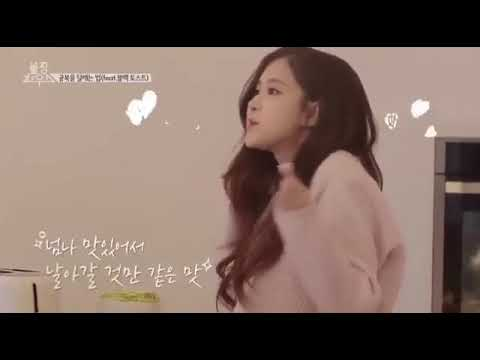 Park Chaeyoung Cute Hungry (Rose Blackpink Cute Moment)