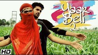 Yaar Beli 2 (Funny Video) Guri Ft. Parmish Verma   Villager Crew