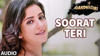 SOORAT TERI Full Audio  Song | GANDHIGIRI | T-SERIES