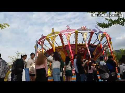 Korea | Seoul Grand Park | Liburan Chuseok 2017