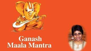 Ganesh Maala Mantra | Sree Ganesh | Uma Mohan | Devotional