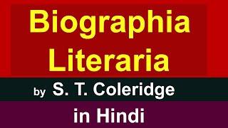 Biographia Literaria in Hindi | by s.t.  coleridge  | biographia literaria summary