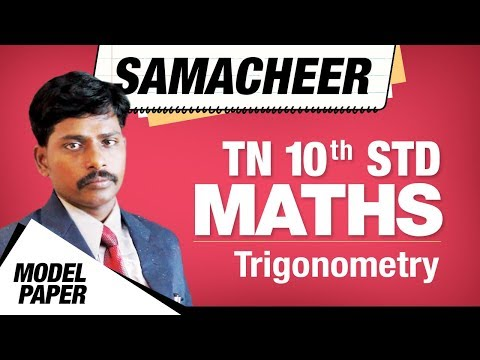 Trigonometry     10th Std Maths    Model Paper Live Teaching