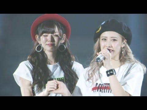Buono! Last Forever (2017)
