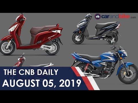 Honda 2-Wheelers | Hero MotoCorp | Tata Tigor EV
