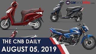 Honda 2 Wheelers | Hero MotoCorp | Tata Tigor EV