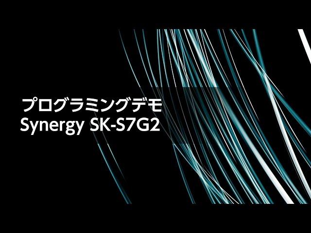 プログラミングデモ Synergy SK-S7G2