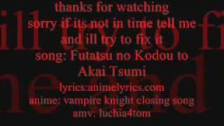 Futatsu no Kodou to Akai Tsumi lyrics