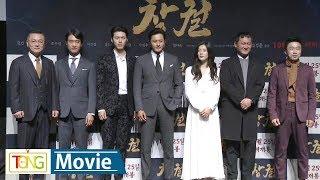 [풀영상] 현빈·장동건 '창궐'(Rampant) 제작보고회 (Hyun Bin, Jang Dong-gun 조우진, 정만식, 이선빈)