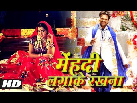 Mehandi Laga Ke Rakhna Bhojpuri Movie II Khesari Lal Yadav, Kajal Ragdhwani
