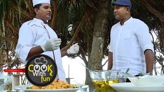 Cook With Fun - (2018-10-06) | ITN Thumbnail