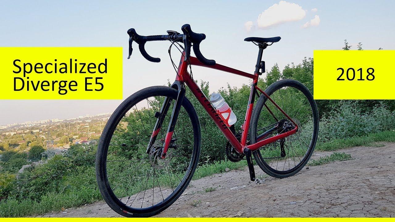 Мой новый велосипед Specialized Diverge E5 2018 - YouTube 3212677180f2b