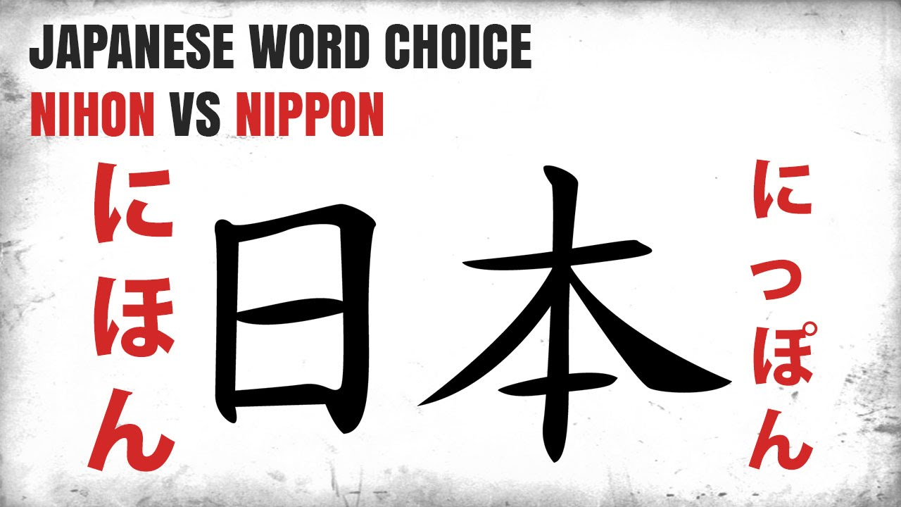Nihon VS Nippon | What's the difference ? | Japanese Word ...
