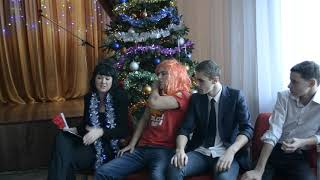 Новогодний мюзикл