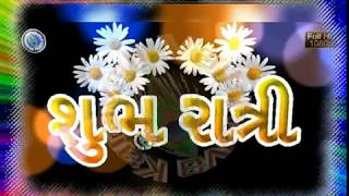 Good night full hd gujarati sms